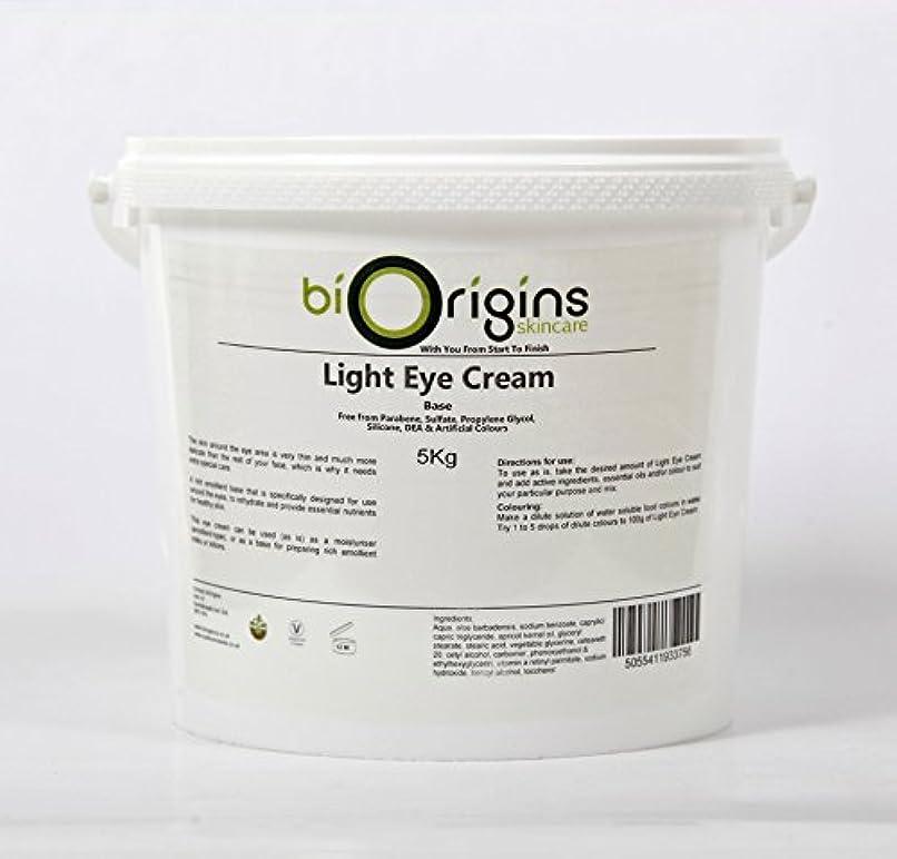ハグ奇跡的なとは異なりLight Eye Cream - Botanical Skincare Base - 5Kg