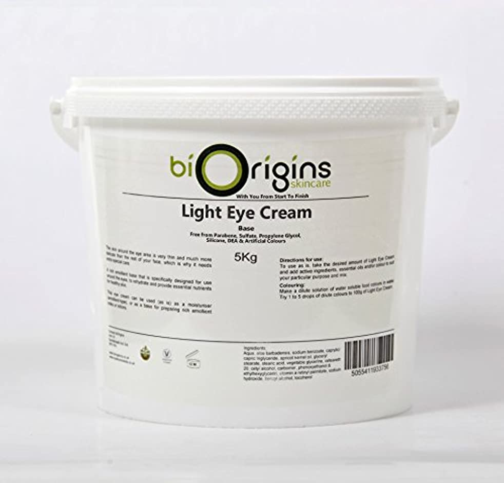 鑑定不快願望Light Eye Cream - Botanical Skincare Base - 5Kg