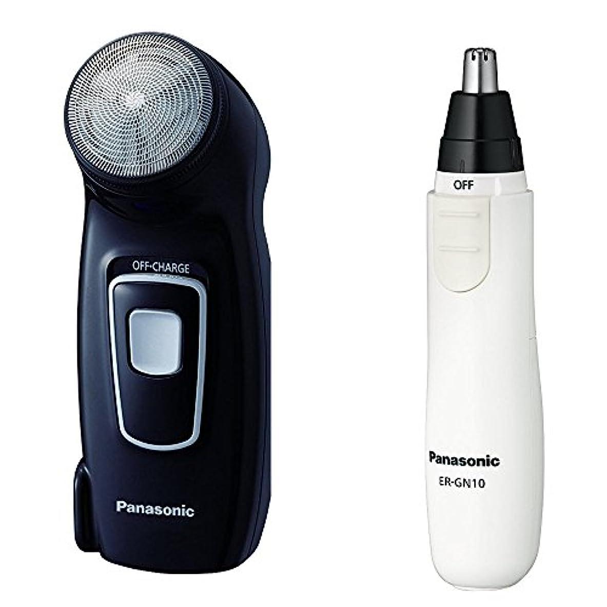 写真療法適応パナソニック メンズシェーバー 回転刃 黒 ES-KS30-K + エチケットカッター 白 ER-GN10-W セット