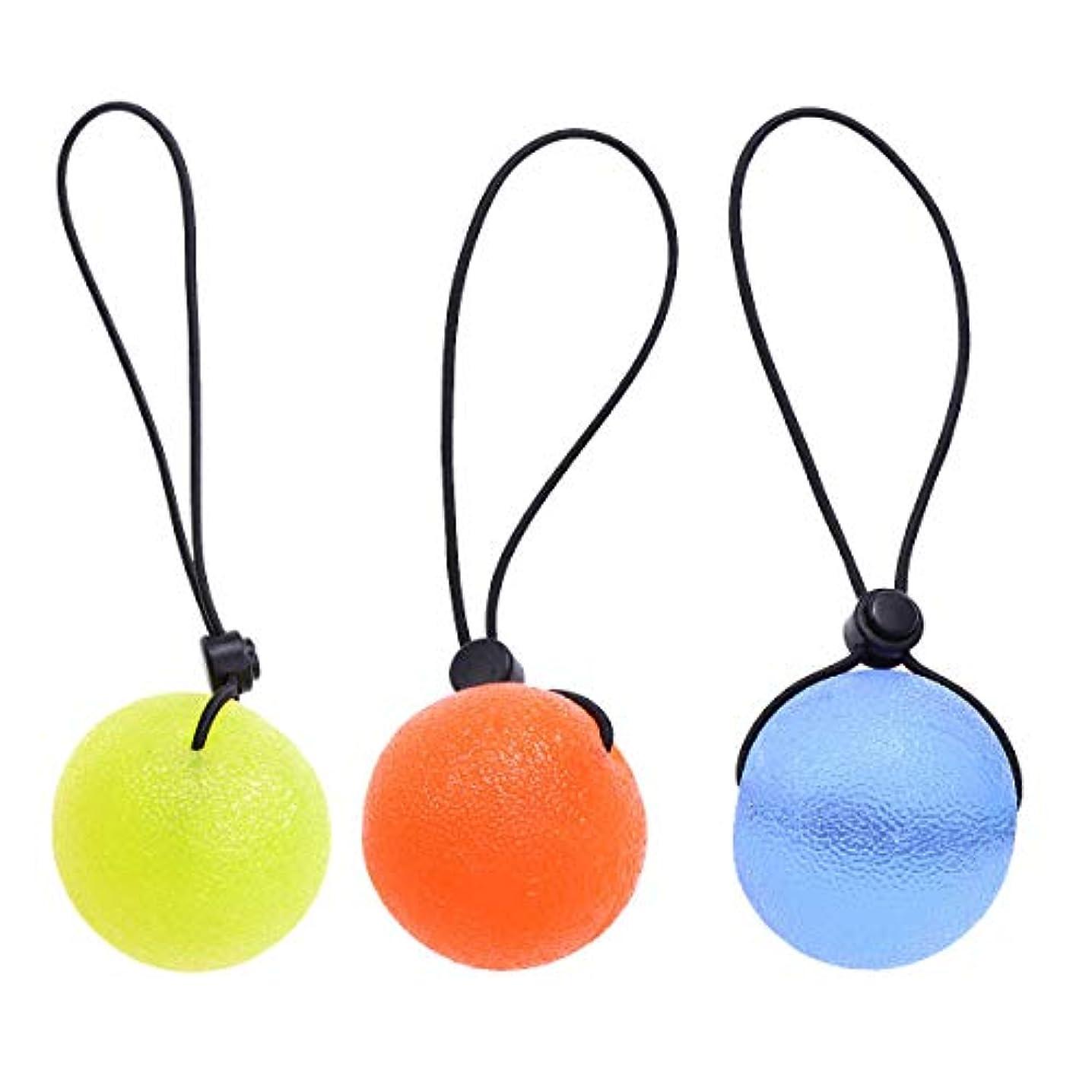 効率的洋服事実HEALIFTY ストレスリリーフボール、3本の指グリップボールセラピーエクササイズスクイズ卵ストレスボールストリングフィットネス機器(ランダムカラー)