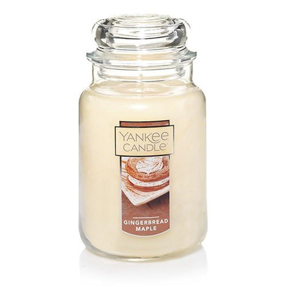 お嬢苦うぬぼれYankee Candle Gingerbread Maple Large Jar Candle、Festive香り