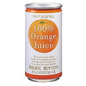 神戸居留地 オレンジ100% 190g×30本