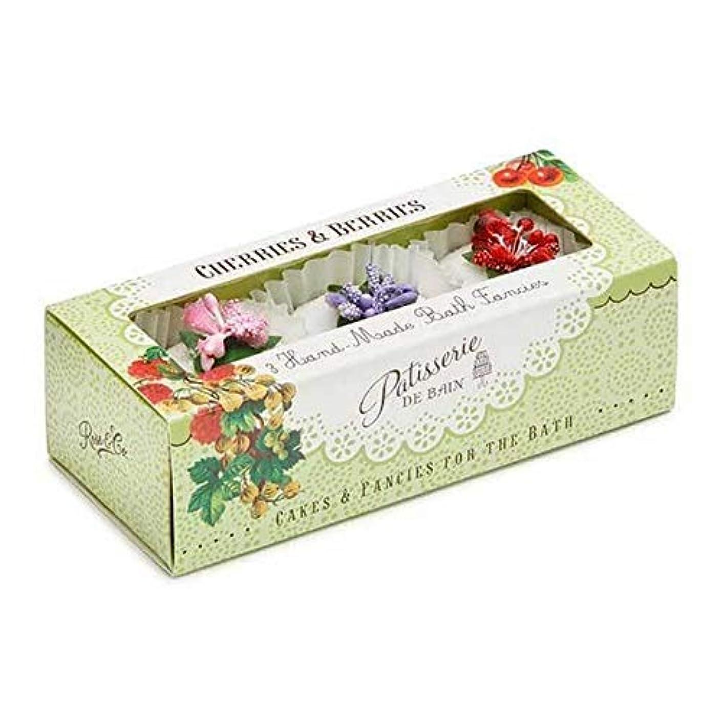 酸度パーティション自体[Patisserie de Bain ] パティスリー?ド?ベインチェリー&ベリー風呂は3×45グラムを溶かし - Patisserie de Bain Cherries & Berries Bath Melts 3...