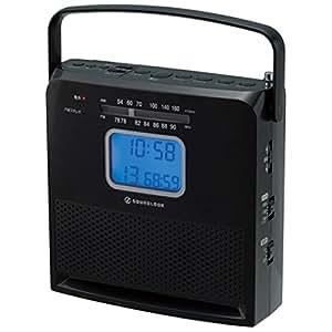 小泉成器 持ち運び便利なCDラジオ ブラック SAD4958K