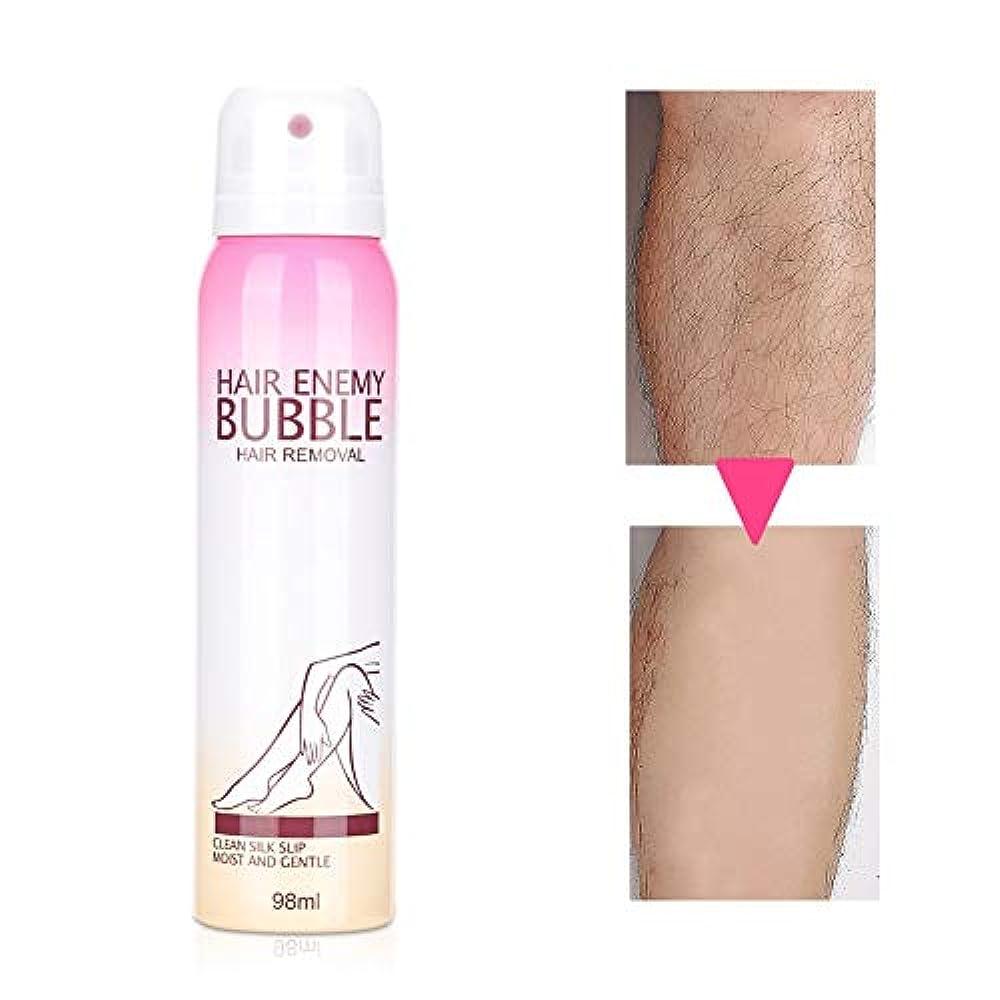 浪費対角線地平線98ミリリットル痛みのないバブル脱毛クリーム女性のための長続きがするリムーバースプレー脱毛クリーム