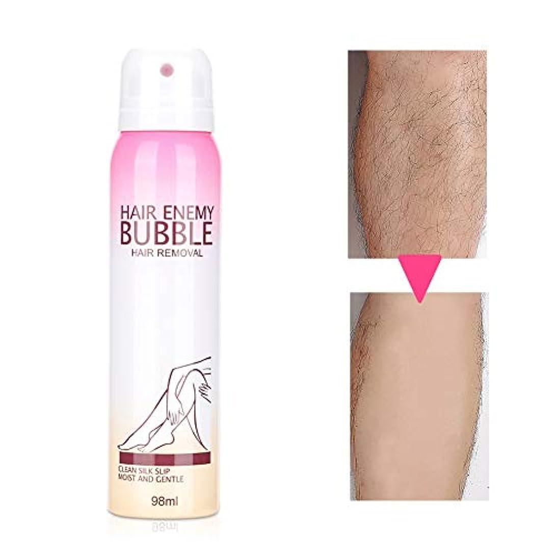 動たぶん快適98ミリリットル痛みのないバブル脱毛クリーム女性のための長続きがするリムーバースプレー脱毛クリーム