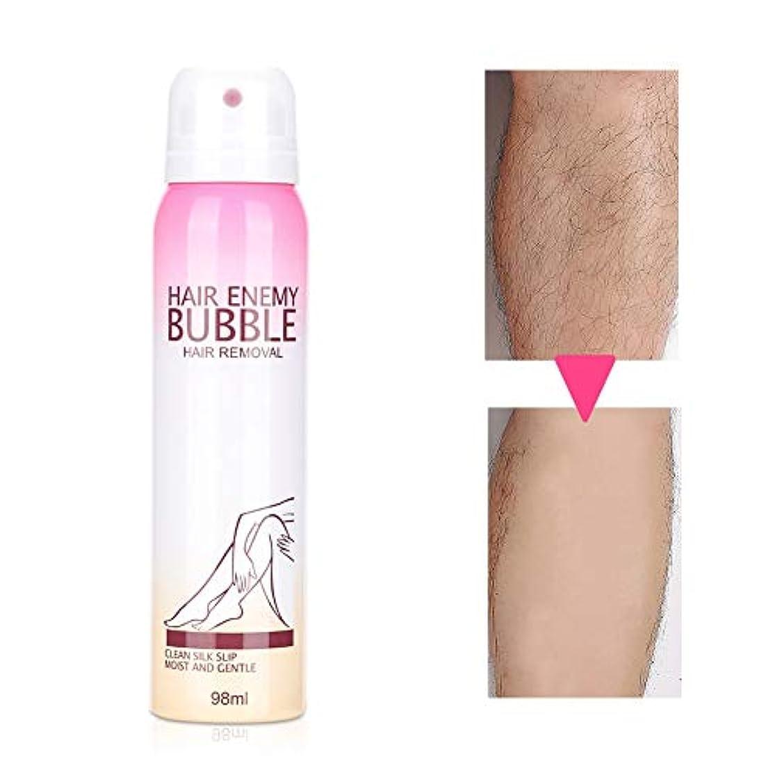 放射能高架基礎98ミリリットル痛みのないバブル脱毛クリーム女性のための長続きがするリムーバースプレー脱毛クリーム