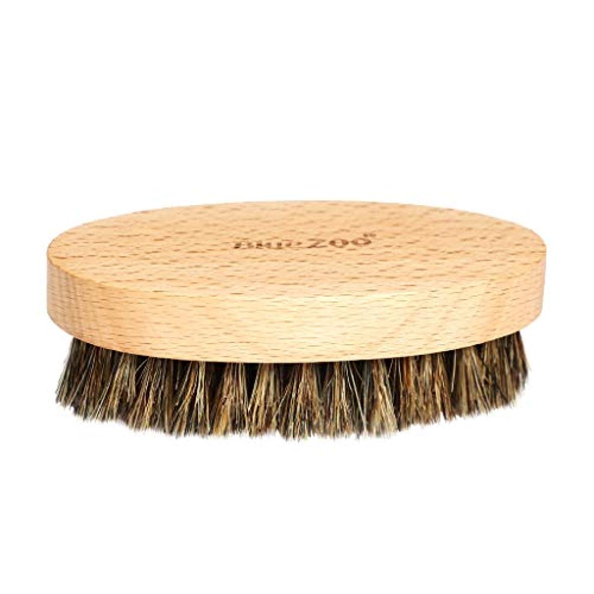電化するヘッジずっとPerfeclan シェービングブラシ 硬い毛 ひげブラシ 男性 髭剃り 清潔用