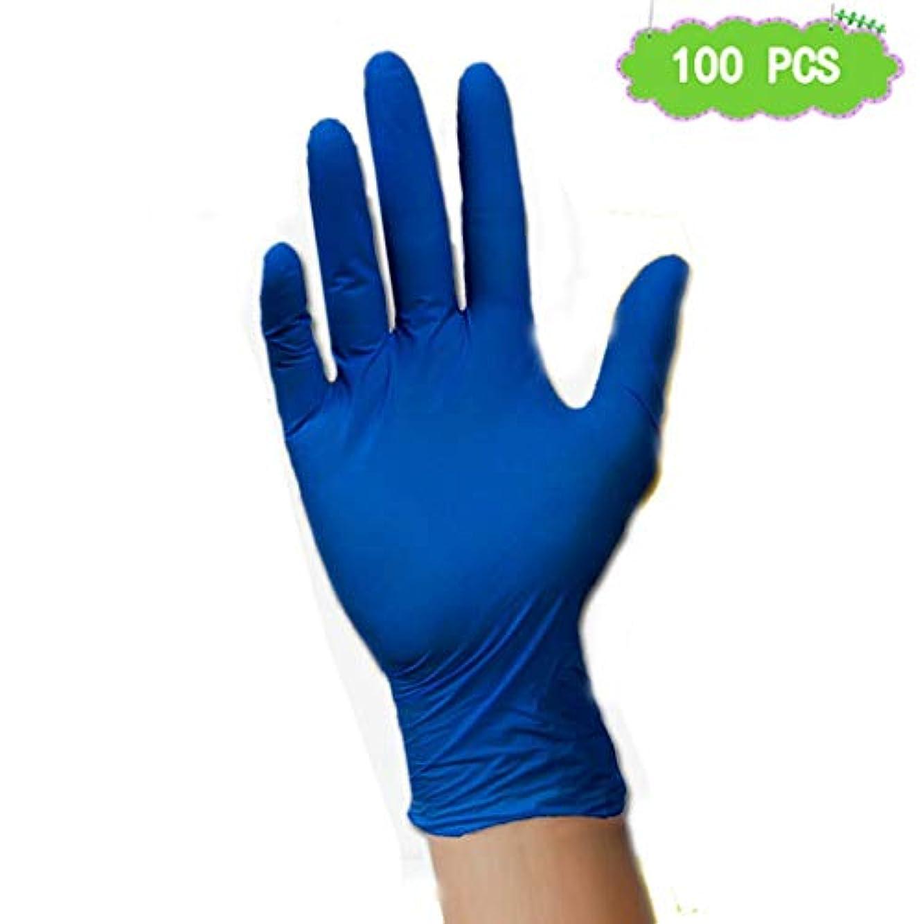 激しい生まれ剣ニトリル手袋、滑り止め使い捨て手袋厚くされた耐油性キッチン浴室の労働保険厚くなる美容院ラテックスフリー、ダークブルーパウダーフリー、100個 (Size : L)