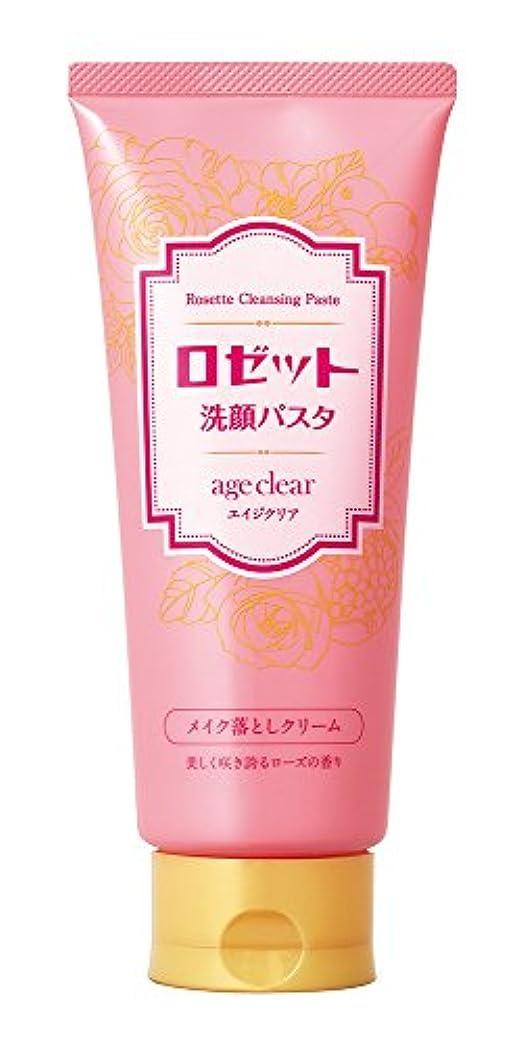 ベックス行うやりがいのあるロゼット洗顔パスタエイジクリアメイク落としクリーム