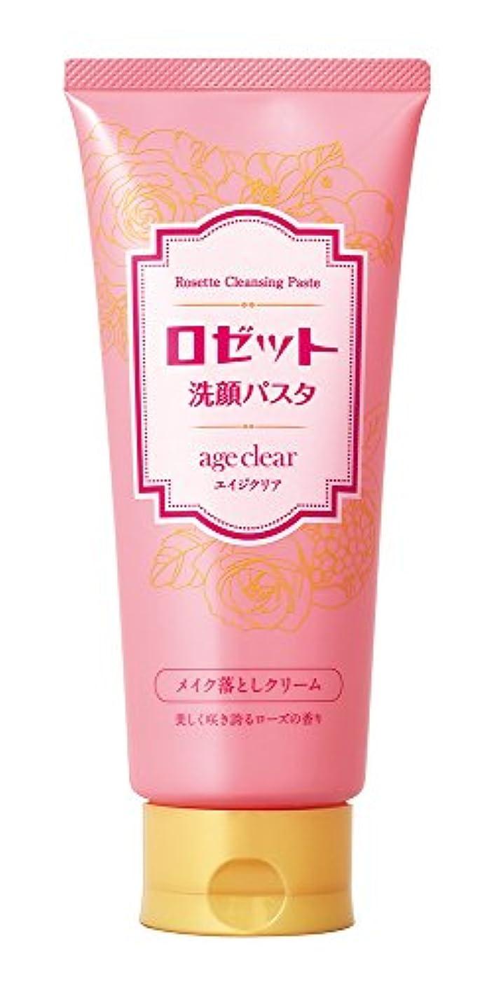 特徴づける赤コロニアルロゼット洗顔パスタエイジクリアメイク落としクリーム