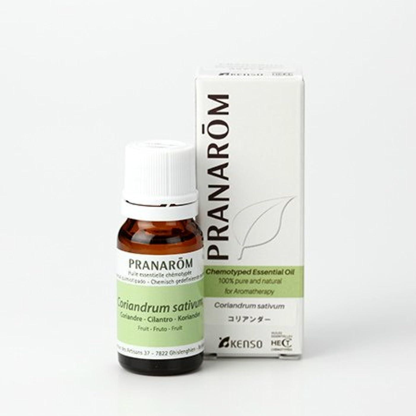 抗生物質国勉強するプラナロム コリアンダー 10ml (PRANAROM ケモタイプ精油)