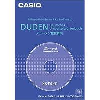 CASIO Ex-word データプラス専用追加コンテンツCD-ROM XS-DU01(デューデン独独辞典)
