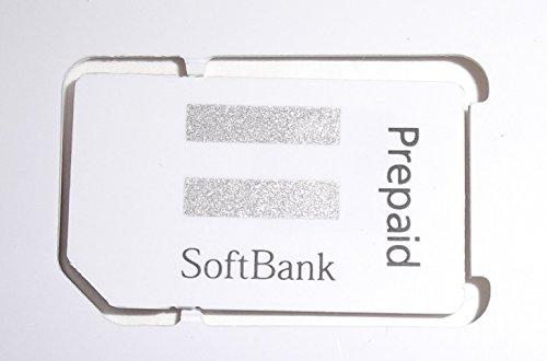 ソフトバンク 未開通・未登録 プリペイドSIMカード【白ロムケータイのワンセ...