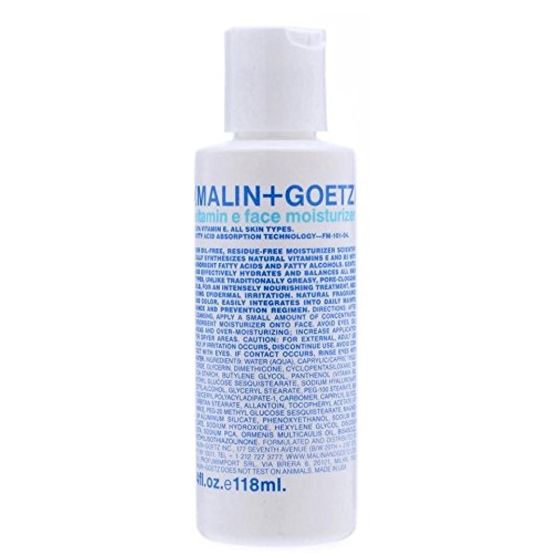 回想服を着るおびえたMALIN+GOETZ Vitamin E Face Moisturiser (Pack of 6) - マリン+ゲッツビタミンの顔の保湿剤 x6 [並行輸入品]