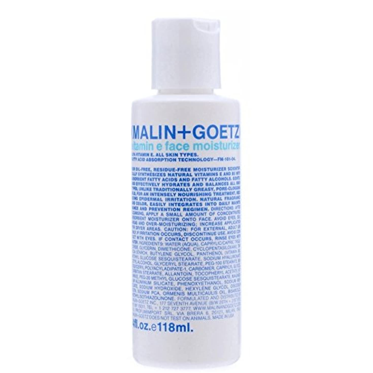 受信それによって撃退するマリン+ゲッツビタミンの顔の保湿剤 x2 - MALIN+GOETZ Vitamin E Face Moisturiser (Pack of 2) [並行輸入品]