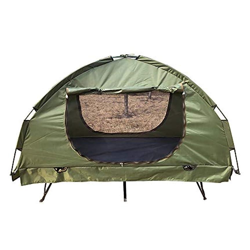 限界幸福スキニーXBR狩猟用テント、フリービルド多機能シングルテントベッド防水と寒い屋外レジャー折りたたみ釣り屋根オフサイトテント(グリーン)