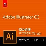 【旧製品】Adobe Illustrator|12か月版|Windows/Mac/iPad対応|パッケージ(カード)コード版