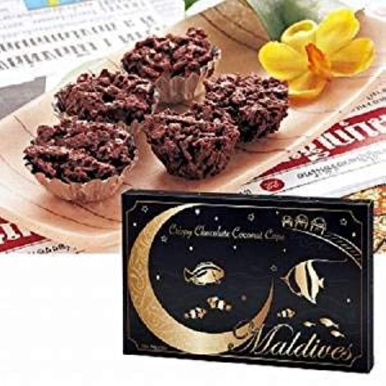 する必要がある他の日素人モルディブ ココナッツ カップ 1箱【モルディブ 海外土産 輸入食品 スイーツ】