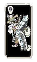 ガールズネオ AQUOS sense2 docomo SH-01L/au SHV43/SH-M08/Android One S5 ケース (ローライダーモンスター/ブラック) SHARP SH-01L-PC-YMM-0326