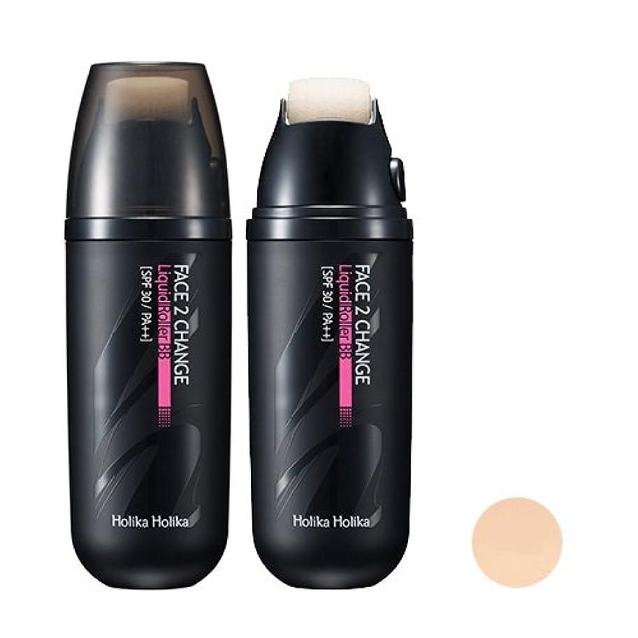 メトリックすべき出発する[Holika Holika/ホリカホリカ] フェイス 2チェンジ リキッドローラーBB クリーム (SPF30 PA++) 2タイプ?韓国コスメ/ Face 2 Change Liquid Roller BB Cream...