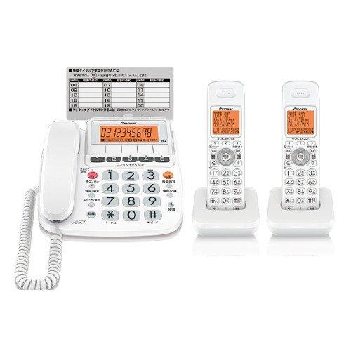 Pioneer デジタルコードレス電話機 子機2台付き 1.9GHz DECT準拠方式 TF-SE10W-W