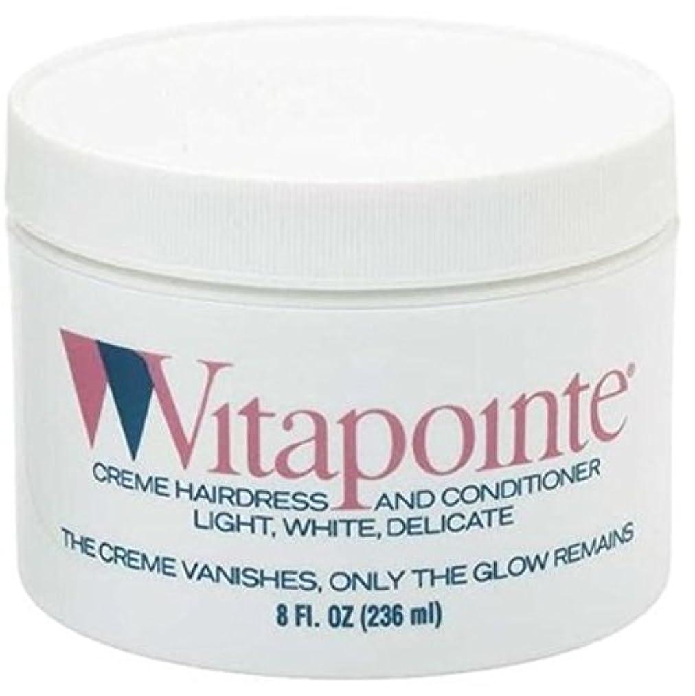 シンプルさ実業家最小Vitapointe クリームHairdress&コンディショナー、8オンス(4パック) 4パック