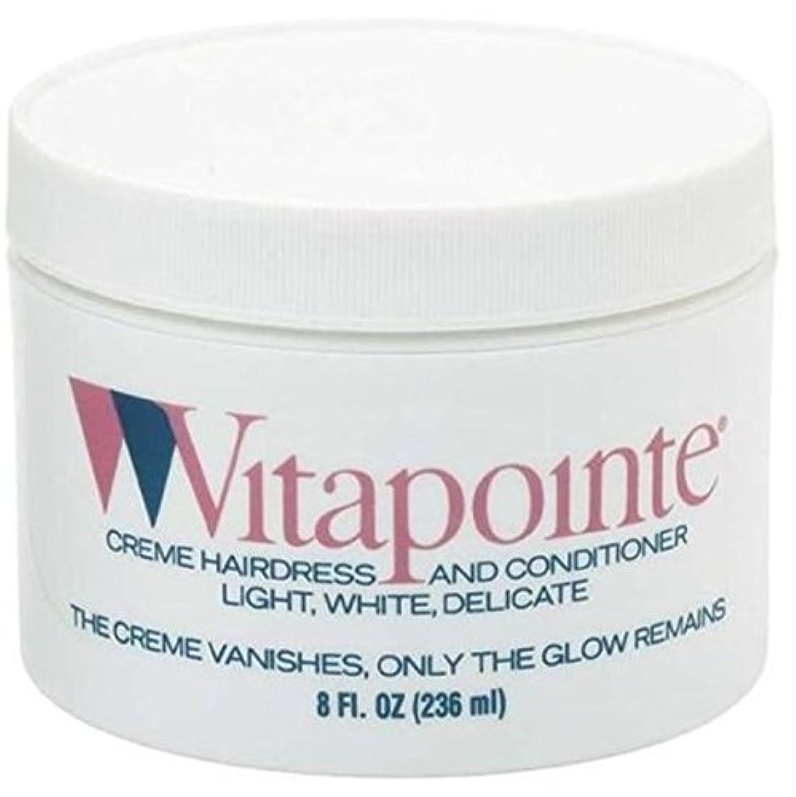 重要性乙女家畜Vitapointe クリームHairdress&コンディショナー、8オンス(4パック) 4パック