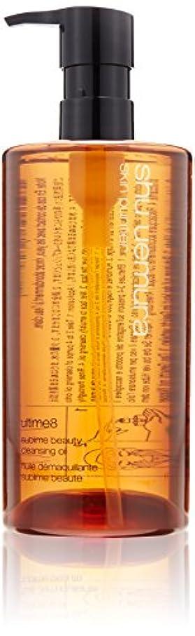 巻き取りオリエンタル藤色シュウウエムラ アルティム8 スブリム ビューティクレンジングオイル 450ml
