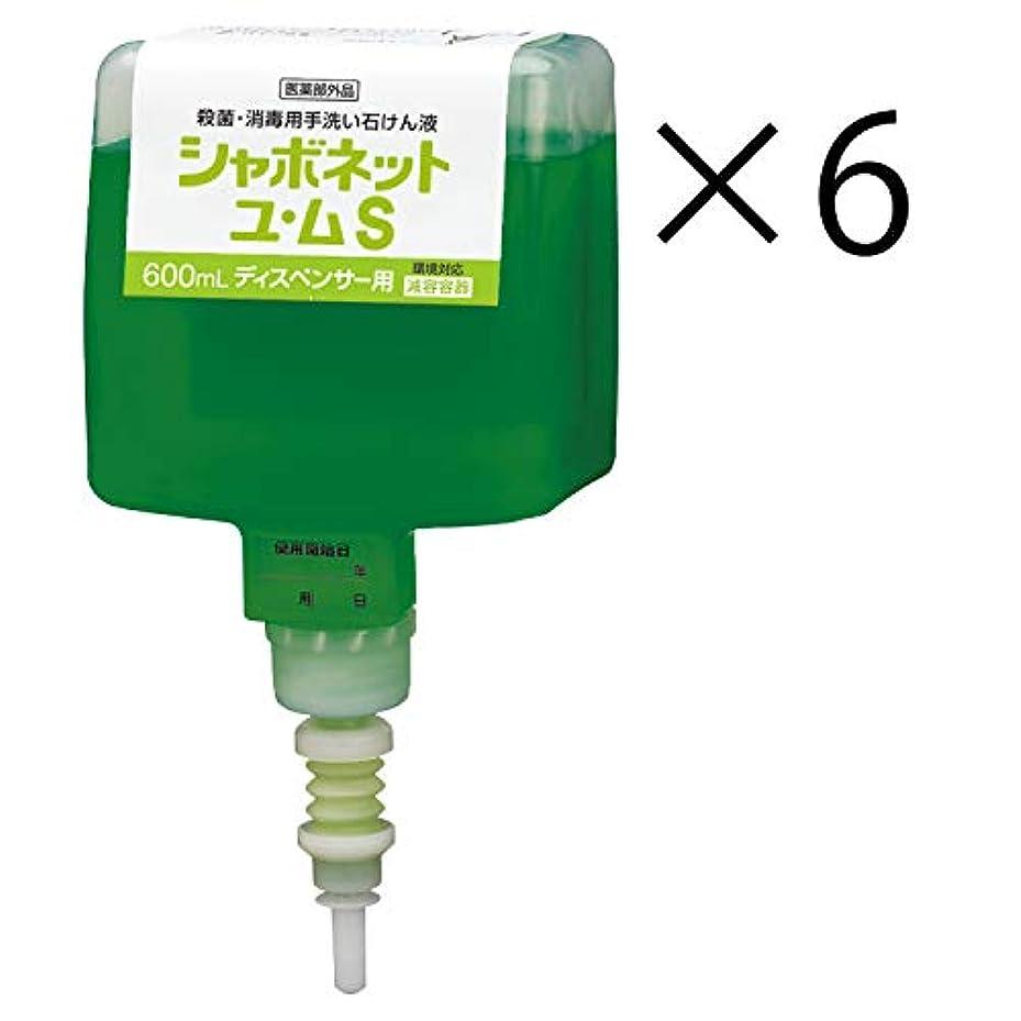 実験室日付付き精査するサラヤ 手洗い用石けん液 シャボネットユ?ムS UD-8600S?MD-8600S用 600ml×6個入