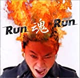 Run魂Run 画像