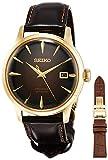 [セイコーウォッチ] 腕時計 プレザージュ メカニカル 機械式 限定8,000本 替えバンド付き 琥珀色文字盤 ボックス型ハードレックス シースルーバック SARY134 メンズ ブラウン