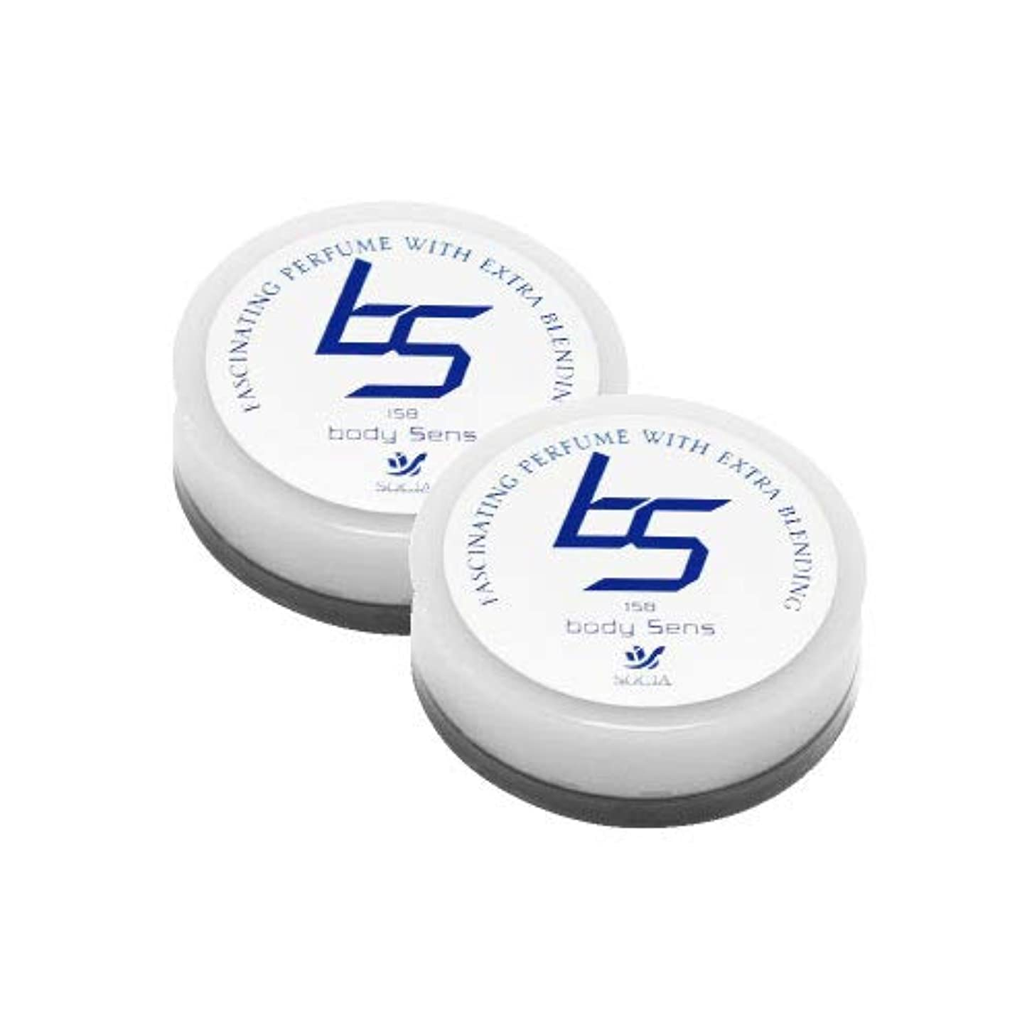 敵意子音一次ソシア (SOCIA) ボディセンス 2個セット 男性用 フェロモン 香水 (微香性 ムスク系の香り) メンズ用 練り香水 (4g 約1ヶ月分×2個)