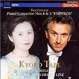 ベートーヴェン : ピアノ協奏曲第5番 変ホ長調 作品73 「皇帝」