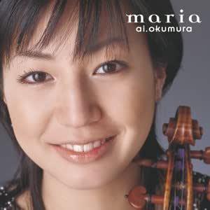 Maria (CCCD)