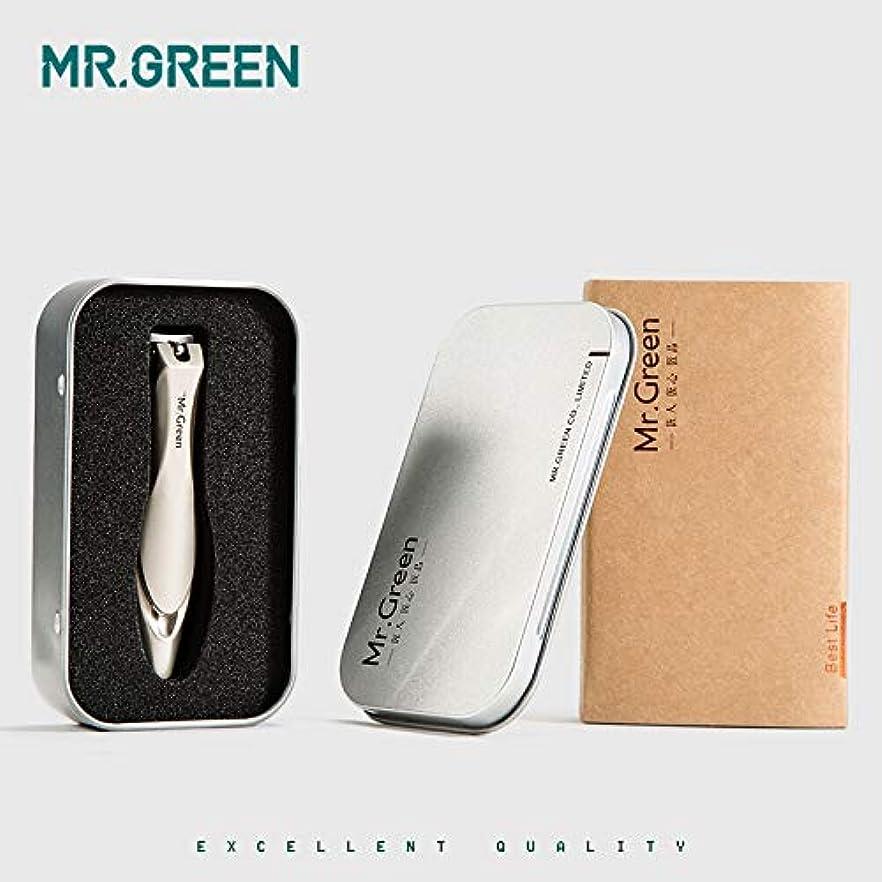 参照する救出酔ってMR.GREEN輸入スプラッターネイルハサミネイルデザイン爪やすり付きバイオニックネイル個別ギフトボックスミディアムMr-1111plus