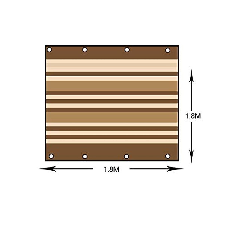 身元焦がす嵐のDGLIYJ シェーディングネット、暗号化肥厚高密度ポリエチレン6ピンシェードネット、ガーデン多肉植物用屋外シェード (Size : 1.8X1.8M)