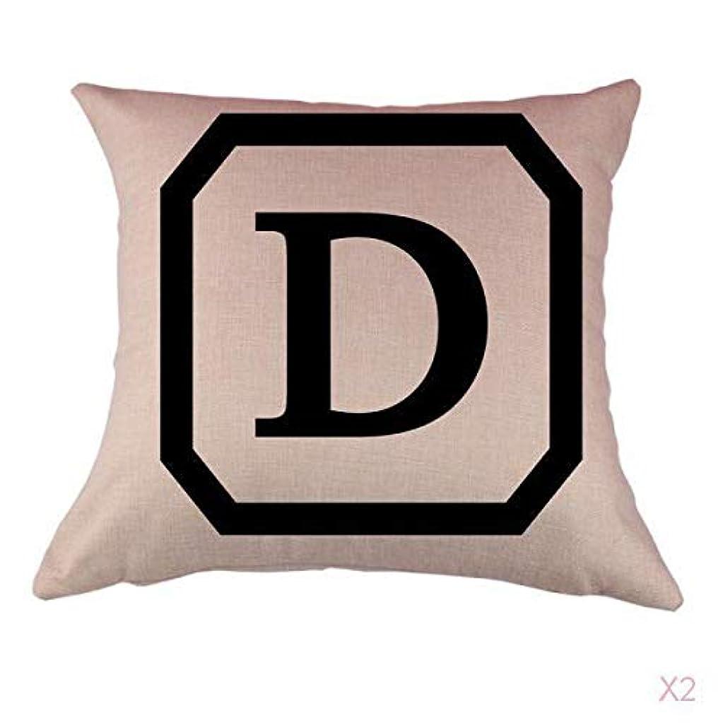 地平線抜本的な人道的コットンリネンスロー枕カバークッションカバー家の装飾、初期文字d