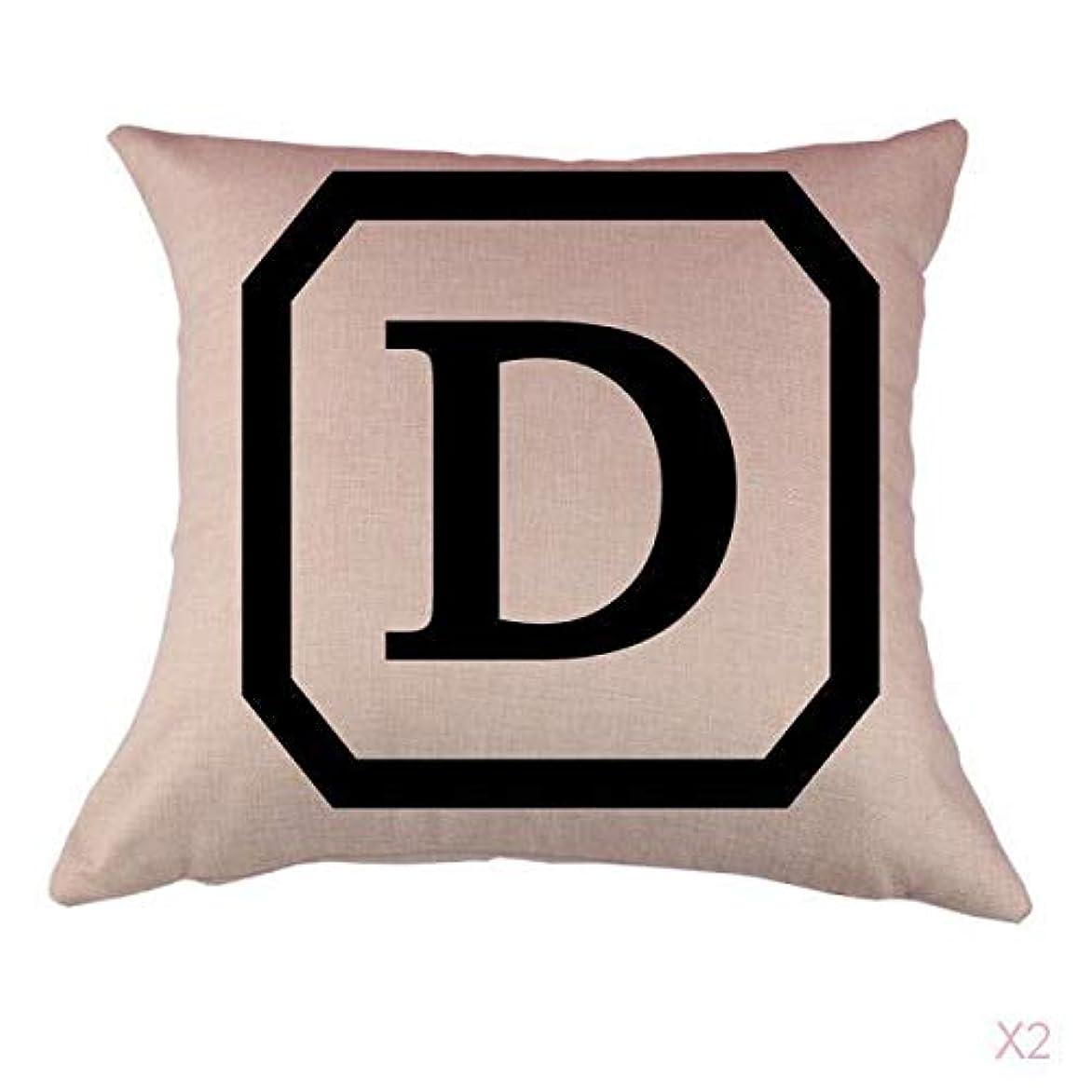 パノラマ慣性空洞コットンリネンスロー枕カバークッションカバー家の装飾、初期文字d
