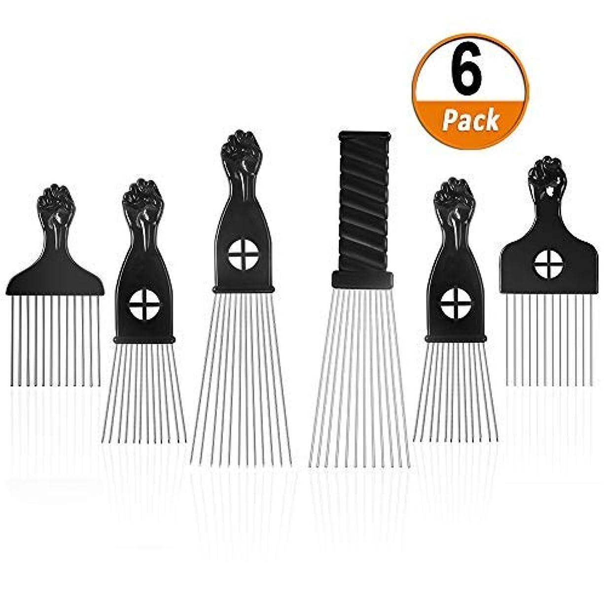修羅場リマ課税Afro Pick 6 Pack Metal African American Afro Hair Comb Hairdressing Styling Tool Hair Pick with Black Fist [並行輸入品]