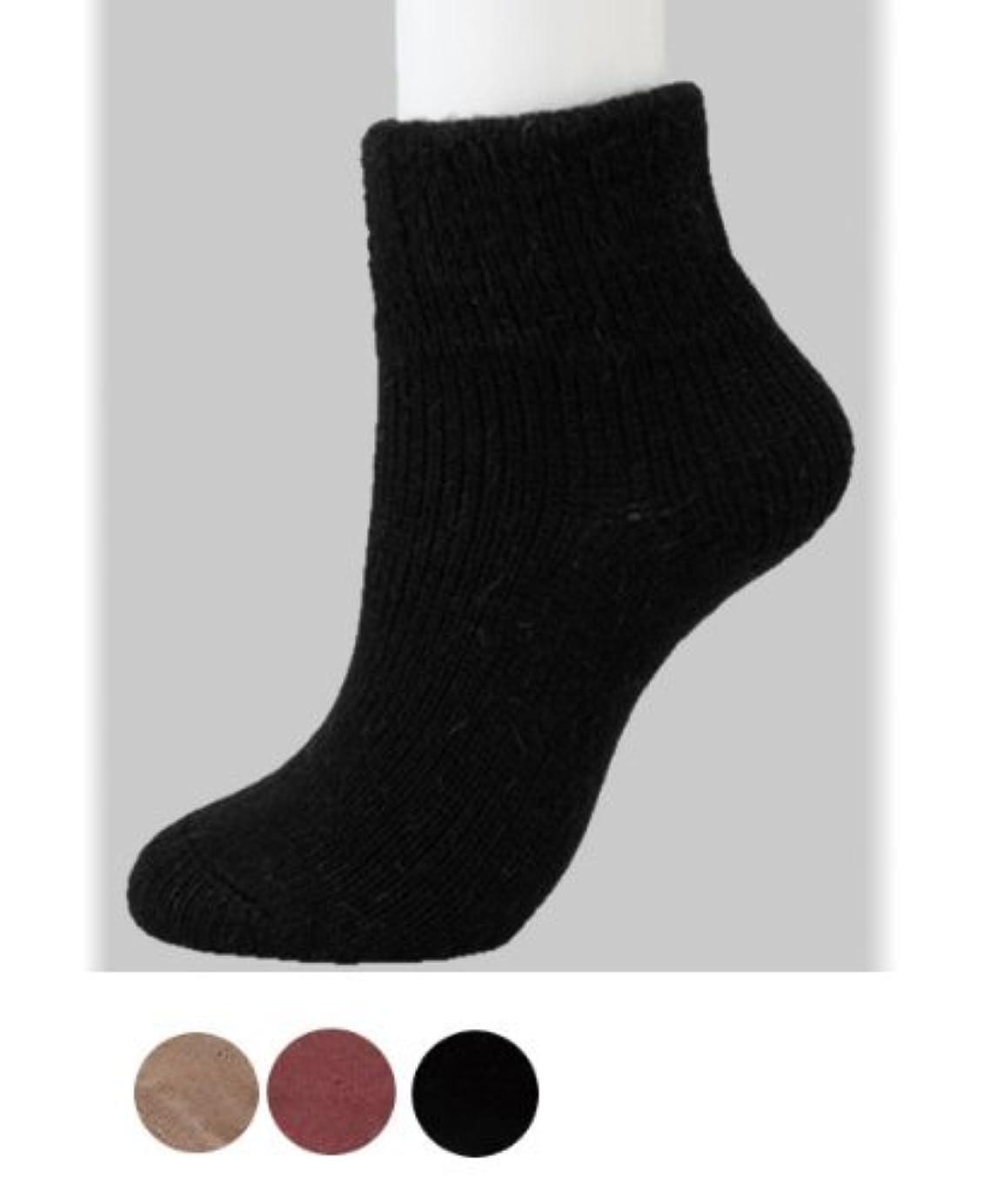 測定可能現象冷蔵する靴下 あったか 婦人用 ソックス 厚手 毛混 【日本製】 22-25cm 3足組 誕生日 敬老の日 プレゼント