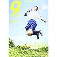Tokyo graffiti (トウキョウグラフィティ) 2013年 08月号 [雑誌]