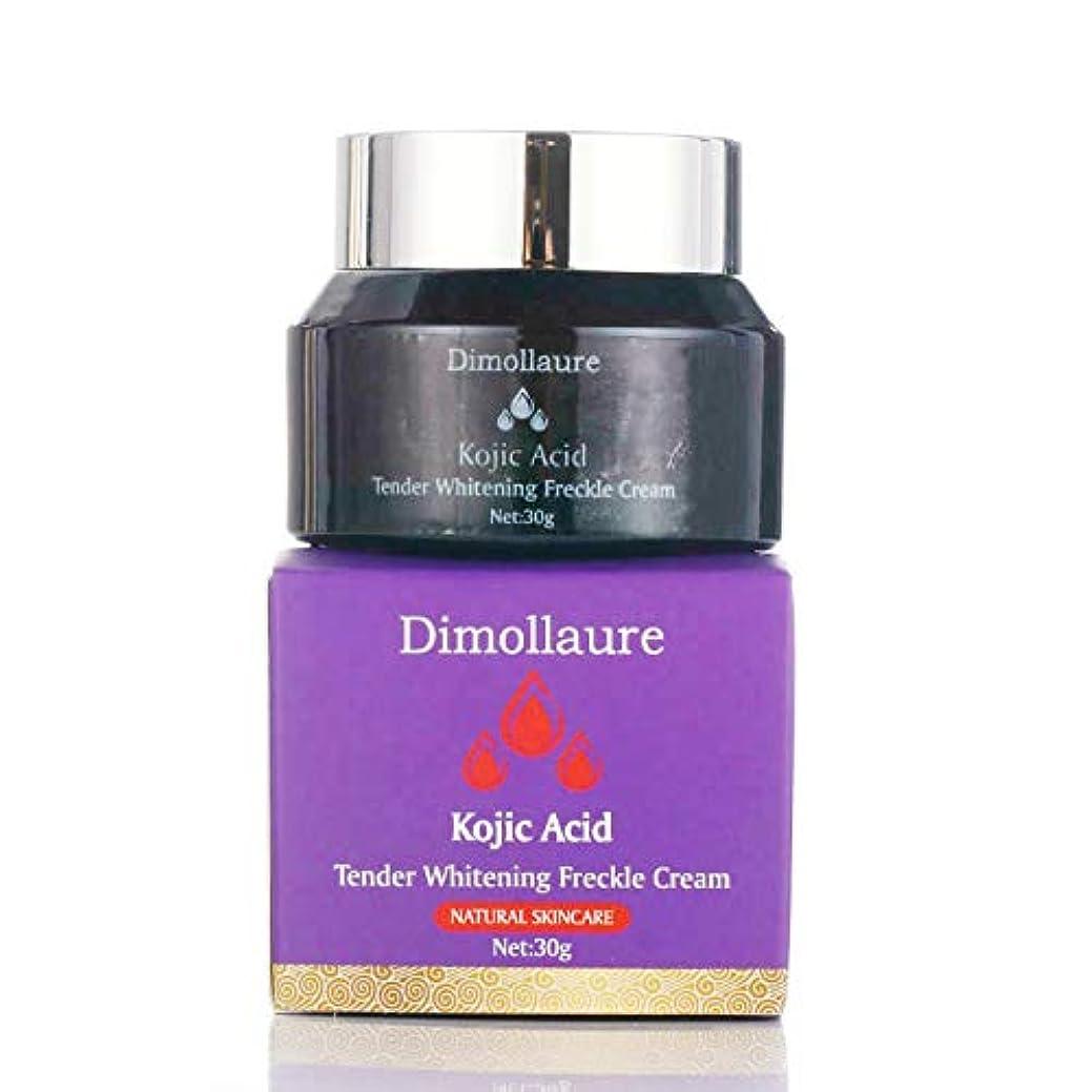 急性用量塩Dimollaureコウジ寧クリーム30グラムのしわの除去そばかす肝斑にきび瘢痕顔料年齢スポットメラニン日のスポットフェイスクリーム
