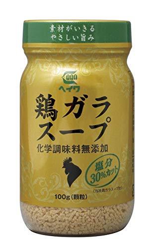 平和食品工業 鶏ガラスープ 化学調味料無添加・塩分30% カット 100g ×3個