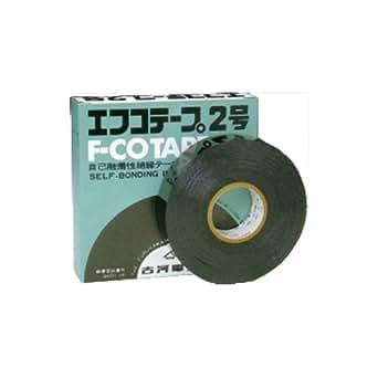 古河電工 エフコテープ 2号