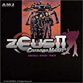 「ZEUSIICarnege Heart」オリジナルサウンドトラック(プレイステ-ション)