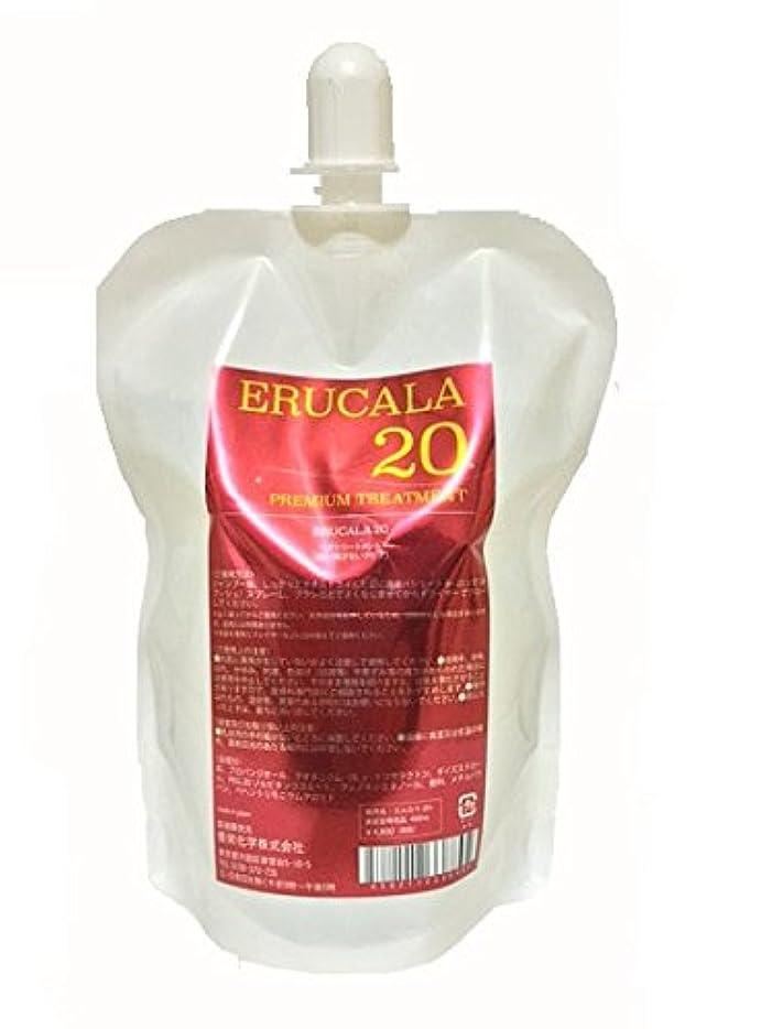 広いスモッグ種エルカラ 20 400ml