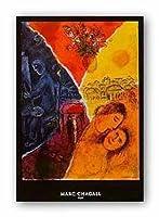 Marc Chagall – ラ·ジョワ ファインアート プリント (60.96 x 91.44 cm)