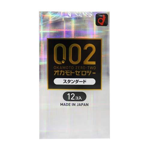 オカモト うすさ均一 コンドームズ 0.02 EX レギュラーサイズ 12個入