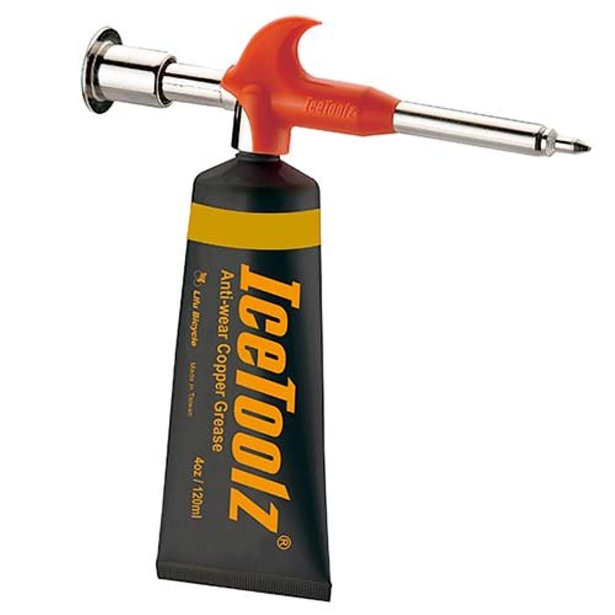 化学オピエート一流IceToolz(アイスツールズ) C272 グリースガンコンボセット オレンジ/シルバー